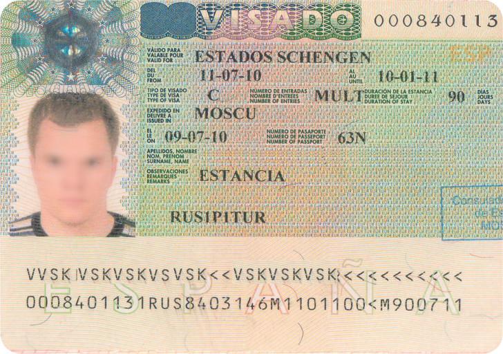 Шенген в Испанию