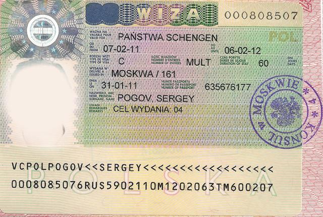 Виза в Польшу для россиян: подробный обзор визового режима