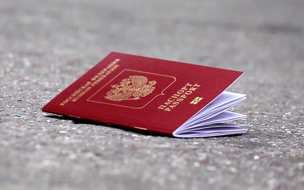Что делать, если потерял загранпаспорт: порядок действий