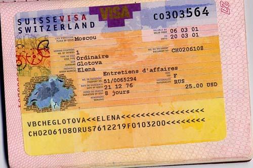 Виза в Швейцарию: штурмуем закрытую страну