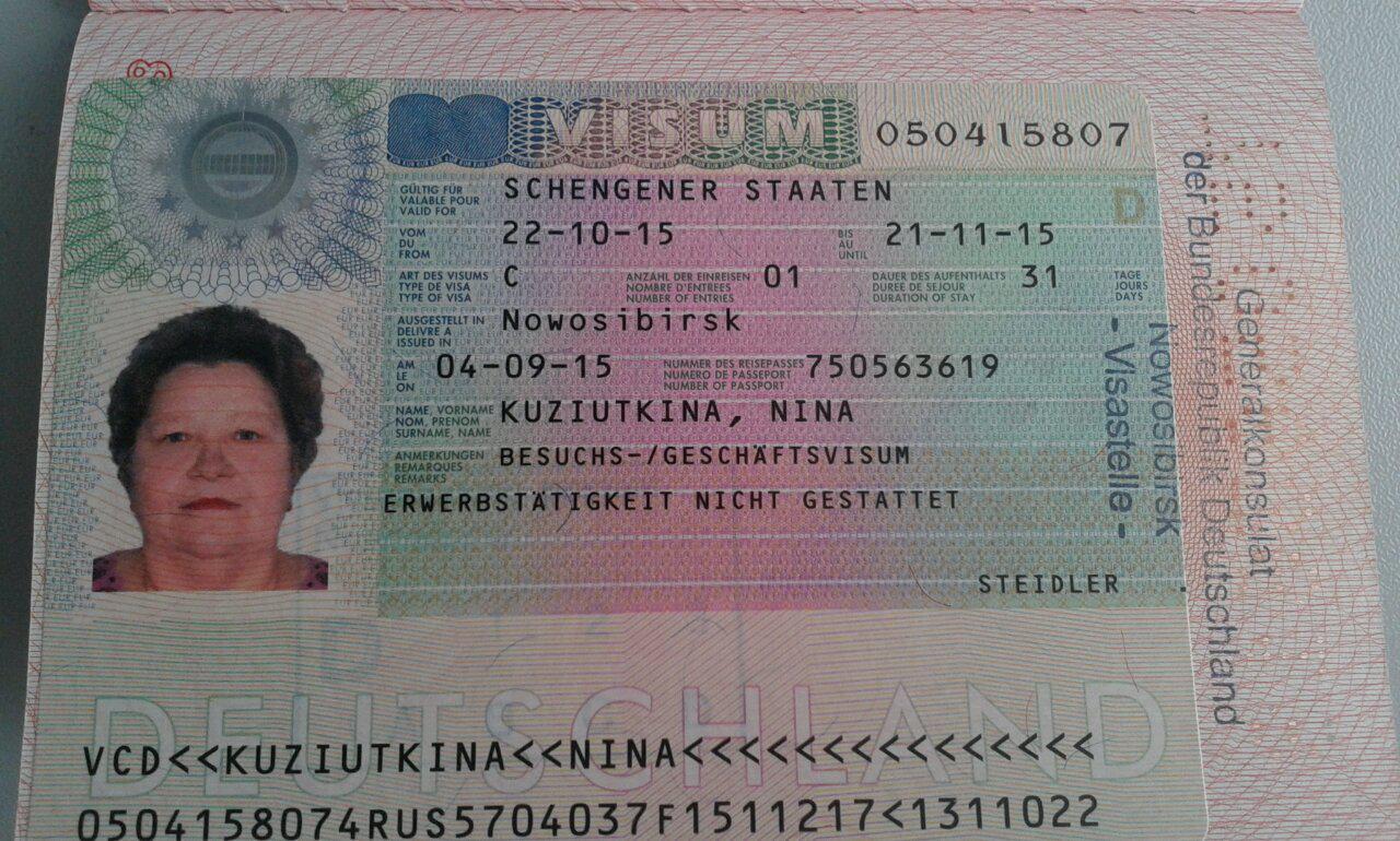 Подробный обзор визы в Германию: полная энциклопедия