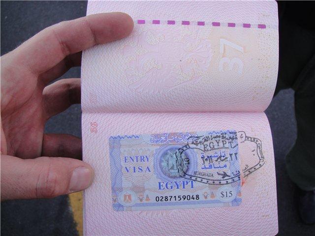 Нужна ли виза в Египет для россиян: текущая ситуация