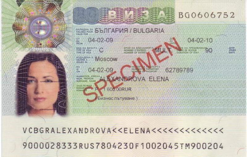Виза в Болгарию: нужно ли ставить штамп россиянам?