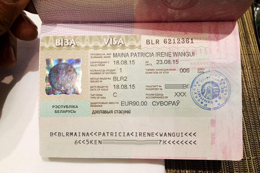 Виза в Белоруссию: текущие подробности въезда для всех стран