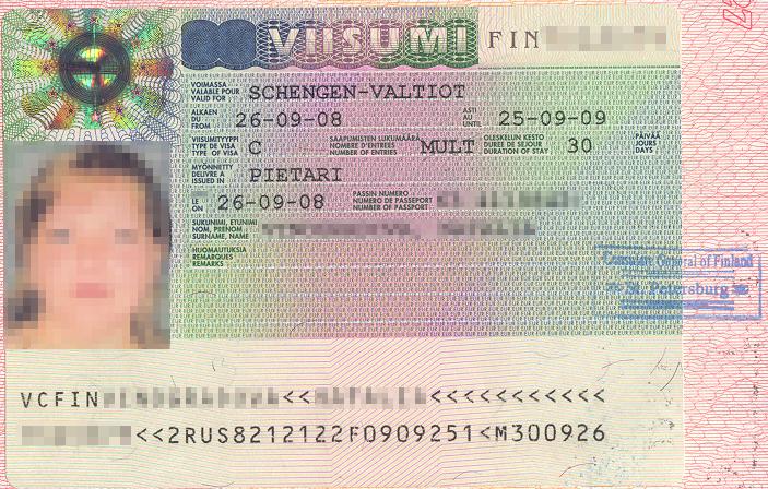 Документы на визу в Финляндию: все самое необходимое здесь