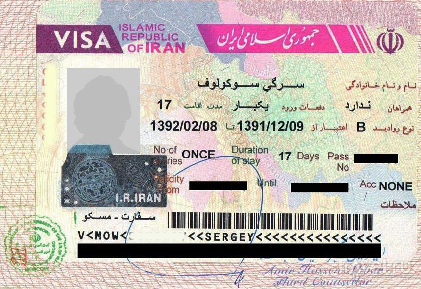 Виза в Иран для россиян: главные отличия визового режима страны
