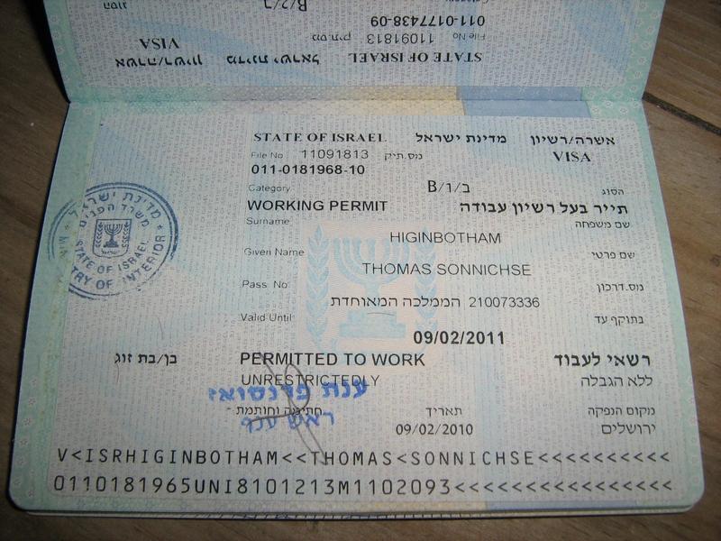 Виза в Израиль: нужна ли она сейчас для россиян и другие нюансы