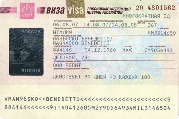 Виза для иностранца в Россию: особенности и виды документов
