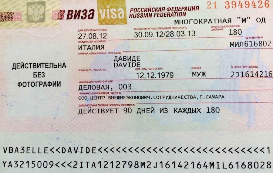 Виза в Россию: все подробности о получении визы в нашу страну