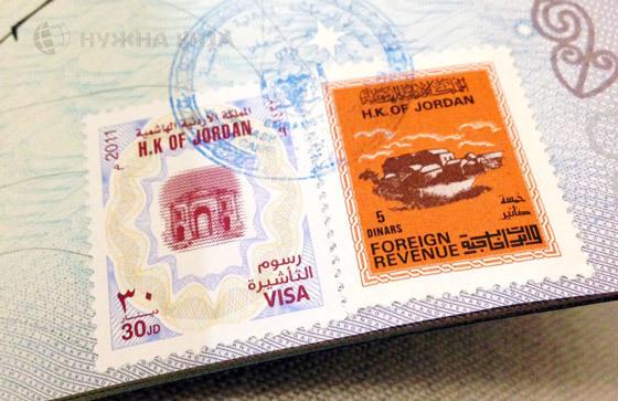 Виза в Иорданию: секреты визового режима для россиян