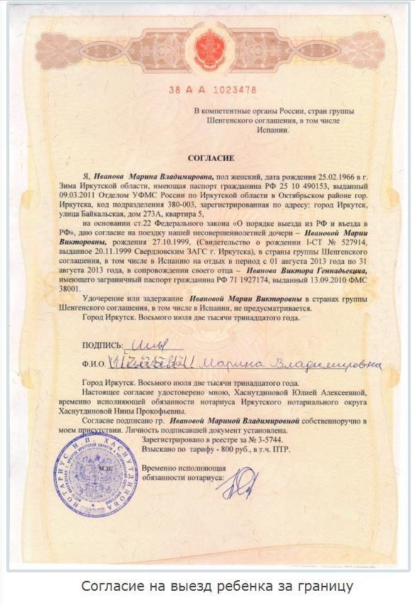 Виза в Хорватию: тайны получения документов для путешественников
