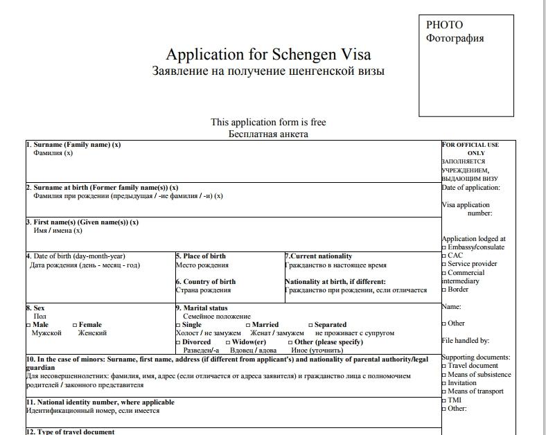 Документы для визы в Нидерланды: что нужно сделать?