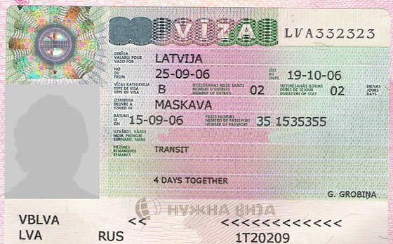 Виза в Латвию: тайны латвийского шенгена для россиян