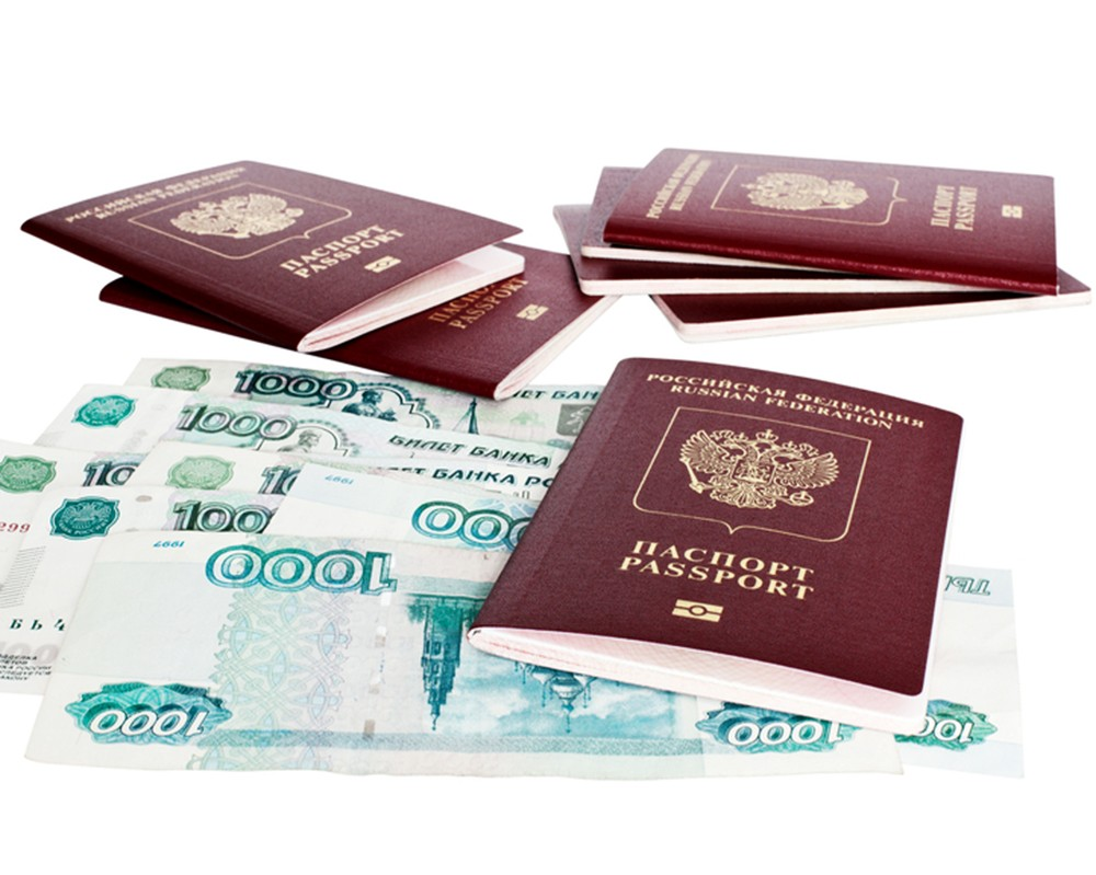 Госпошлина за загранпаспорт: кто не платит и сколько стоит?