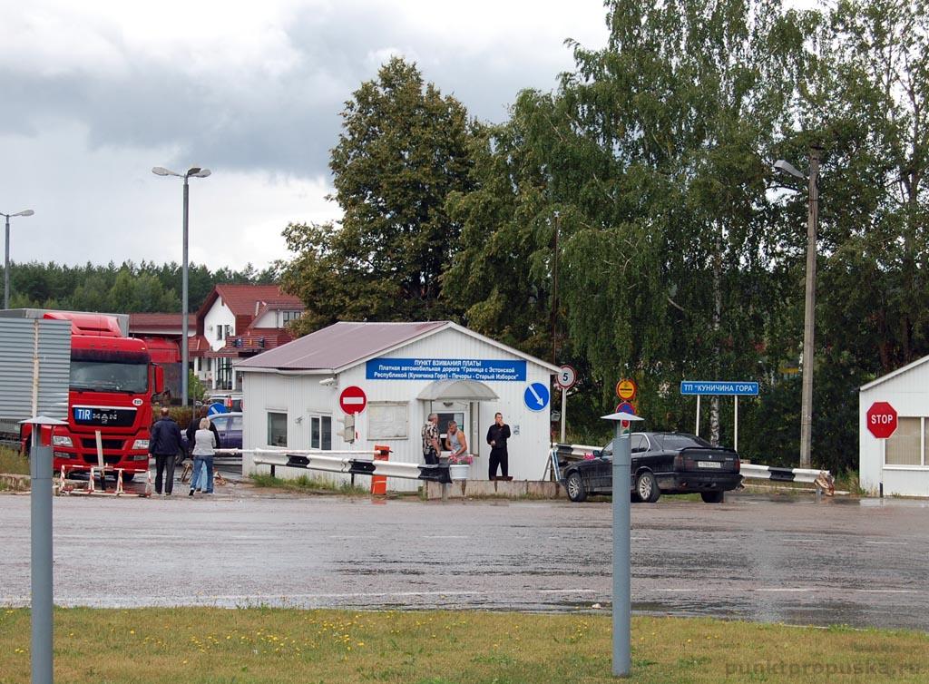 Российско-Эстонская граница: бронирование и проезд