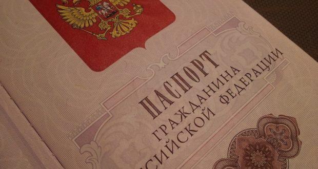 Гражданство РФ: особенности получения, порядок, причины отказа