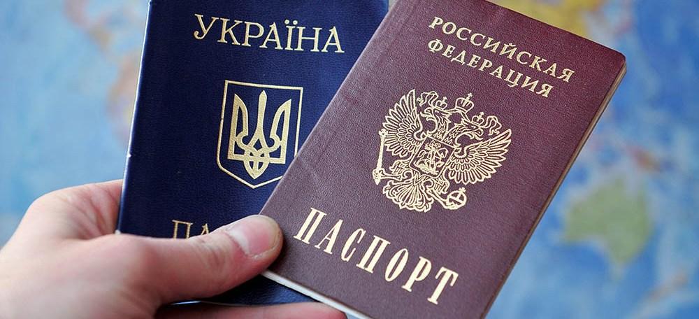Как получить гражданство России гражданину Украины?