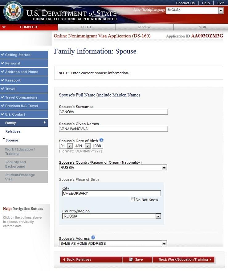 Анкета на визу в США DS-160: правила заполнения, комментарии