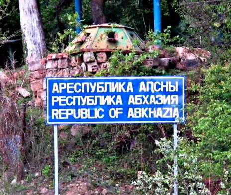 Нужен ли загранпаспорт в Абхазию для россиян и граждан СНГ?