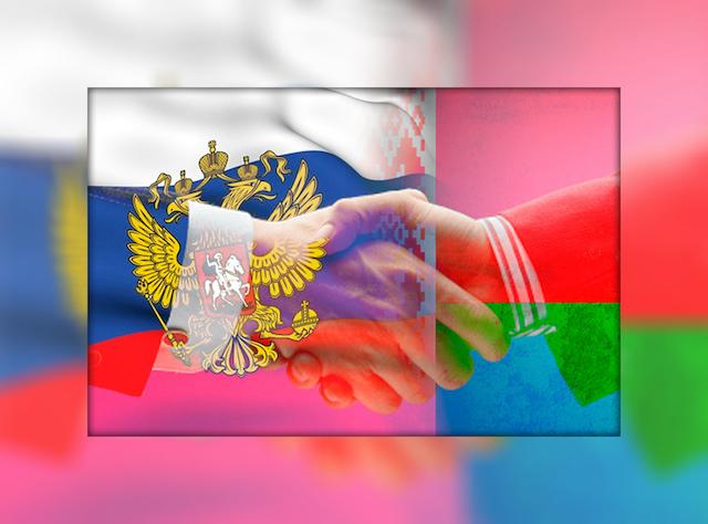 Как белорусу получить российское гражданство?