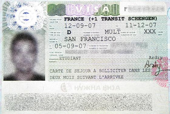Шенген в Париж