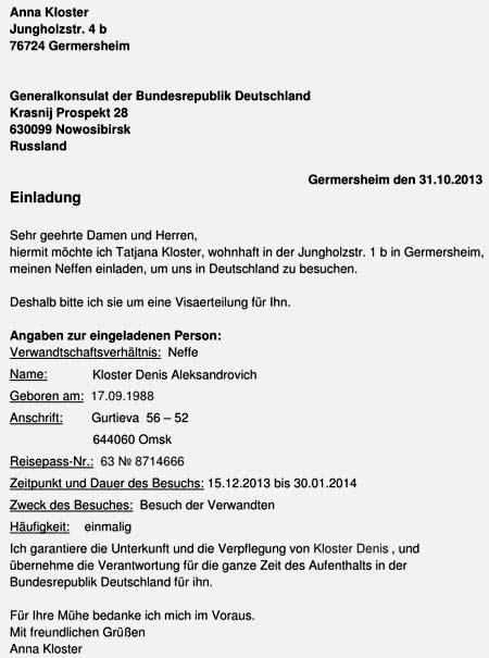 Гостевая виза в Германию: оформление документов, причины отказа