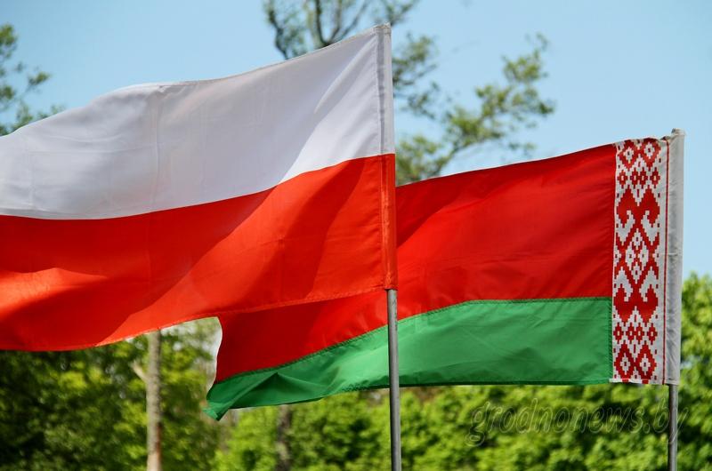 Польша-Белоруссия