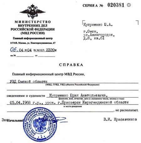 Как получить гражданство Белоруссии гражданину России?