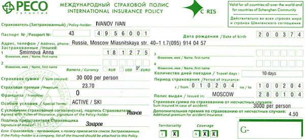 Нужны ли виза, загранпаспорт в Молдавию для россиян, украинцев?