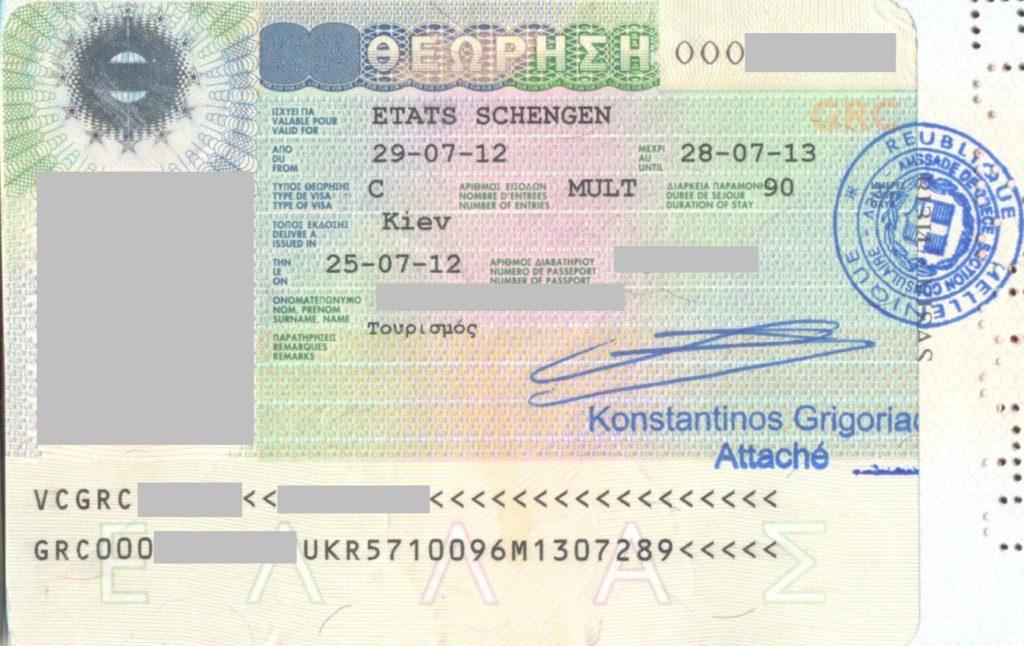 Греческая виза: как получить мультивизу на 3 года, 5 лет?