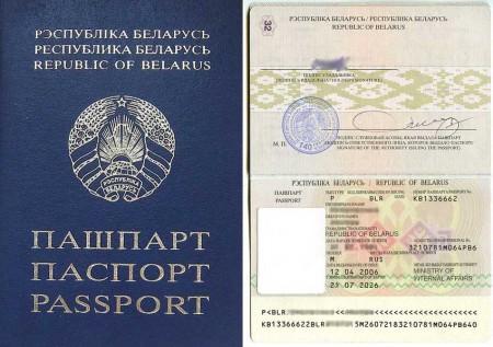 Виза в Таиланд для белорусов: как оформить, сколько стоит?