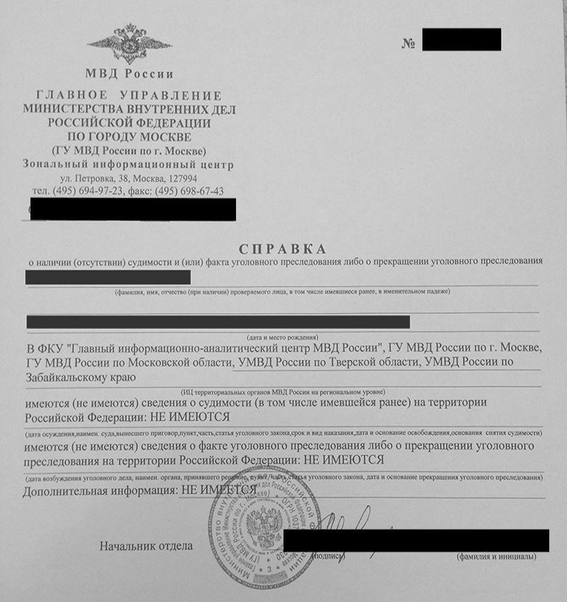 Переезд в Белоруссию: как переехать, плюсы и минусы жизни в РБ