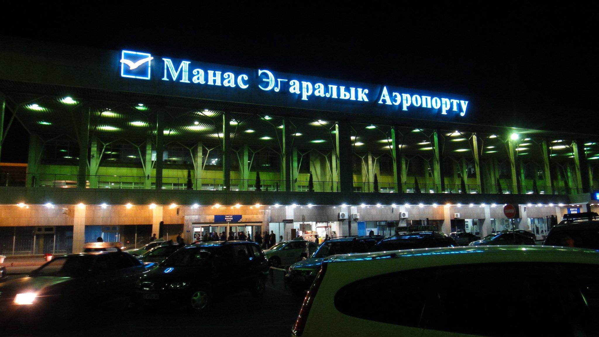 Киргизия загранпаспорт нужен