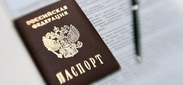 Новый закон упрощения процедуры получение гражданства в России
